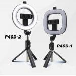Selfie štap tripod Ring Light Stand P40D