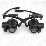 Naočare sa lupom i dodatnim LED osvetljenjem