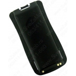 Standardne baterije za sve mobilne telefone