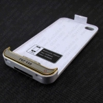 Back up baterija za Iphone 4 - 4S SMB 102