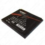 Baterije pojačanog kapaciteta HINORX 1199+