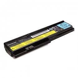 Baterije za Lenovo laptopove