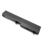 Baterije za Toshiba laptopove