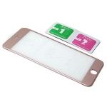 Zaštitno zakrivljeno staklo glass 5D