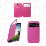 Samsung Galaxy S4 i9500 View Cover AAA AKCIJA
