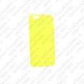 Silikonska obloga Ultra thin Evo za iPhone 6