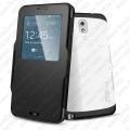 Samsung G900F Galaxy S5 SGP Slim Armor View futrola