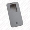 LG G2 View Cover AAA AKCIJA