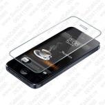 Zaštitno staklo za ekran mobilnog telefona
