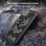 Futrola Nillkin Camo - Maskirna za iPhone 11 11 Pro 11 Pro Max