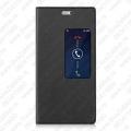 Futrola View Smart za Huawei P8