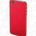 Kožni skin za iPhone 5-5s