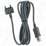 USB Data Kablovi za sve telefone