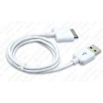 USB Data Kabl za iPhone/iPod