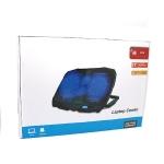 Hladnjak - Cooler za laptop S-18