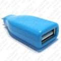 OTG adapter Micro USB