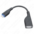 Nokia Adapter Cable za USB OTG - CA-157