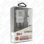 Kućni punjač za MicroUSB 2in1 5V 2A