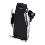 Držač za mobilni telefon i WiFi punjač S5 Smart charger (ventilacija)