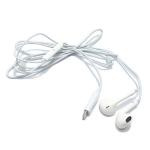 Slušalice iPhone 7