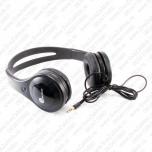 Slušalice AirSound