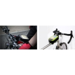 Futrola za bicikl / motor NOSBIKE vodootporna