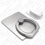 Ring Premium nosač za mobilni telefon
