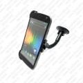 Namenski vakuum držač za Samsung Galaxy Nexus i9250